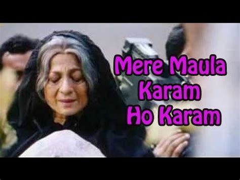 mere mola karam ho karam by fareeda saleem video dailymotion mere mola karam ho karam youtube
