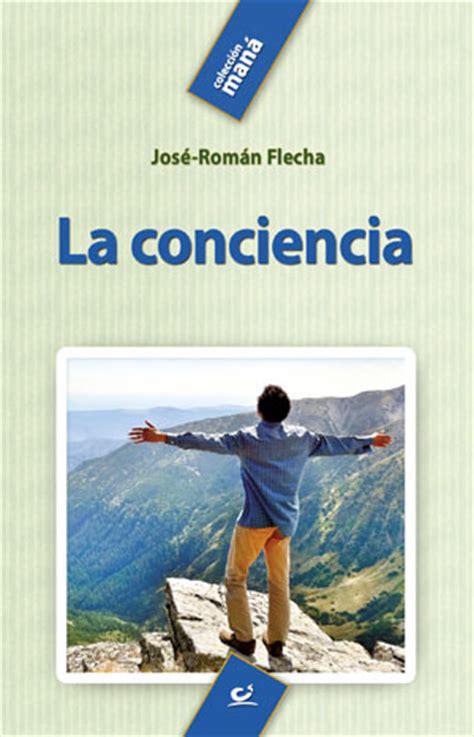 libro conciencia conscience la conciencia la distribuciones cimadevilla