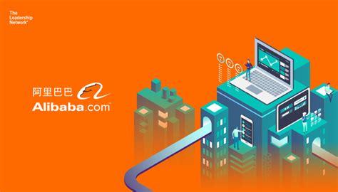 alibaba innovation inside alibaba jack ma s digital innovation factory