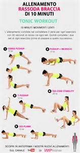 esercizi per dimagrire il sedere esercizi per rassodare le braccia in 10 minuti