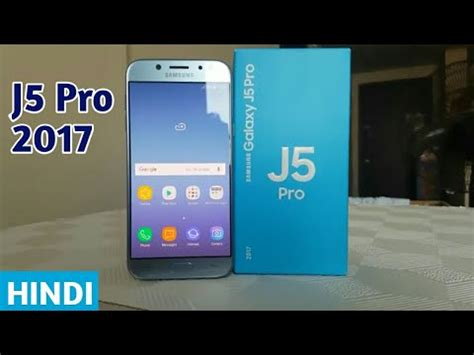 Harga Samsung J5 Series samsung galaxy j5 pro 2017 spacification price review in