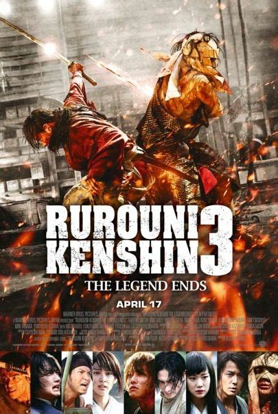 subtitle indonesia film rurouni kenshin the legend ends 68 best ideas for the house images on pinterest cinema