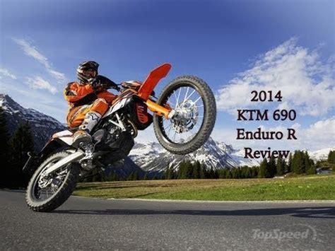 Ktm 690 Enduro R Problems 2014 Ktm 690 Enduro R Problems Adanih