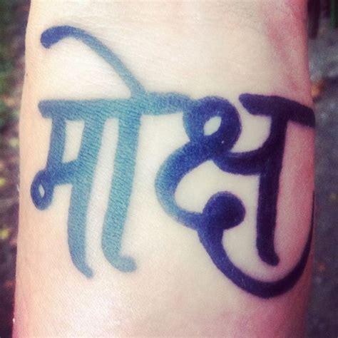 name sanskrit tattoo designs 20 best sanskrit designs