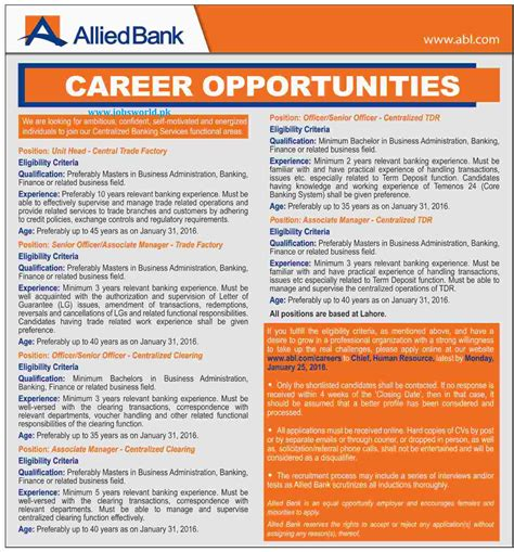 allied bank pakistan allied bank limited 2016 abl apply