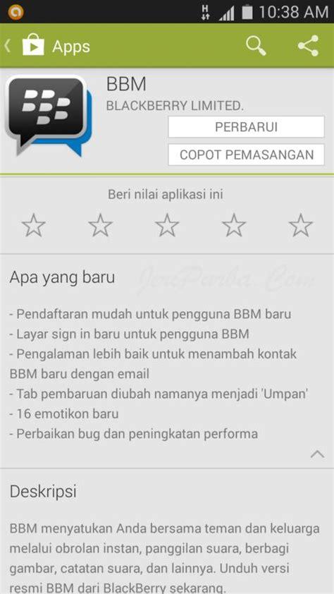 bug bbm dan facebook telkomsel update bbm for android versi 2 2 0 27 jeripurba com