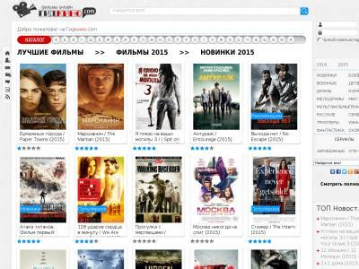 film net it uz film net site ranking history