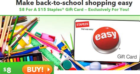 Staples Amazon Gift Card - saveology 8 for a 15 staples gift card the savvy student shopper