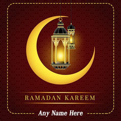 june  ramadan kareem pics