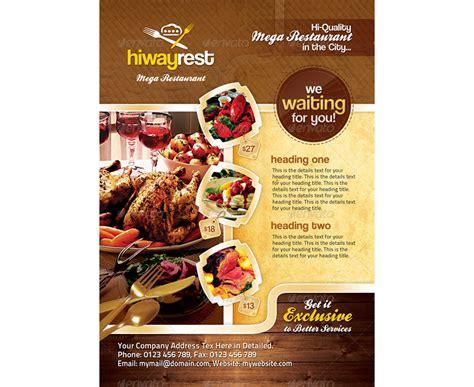 hiway moderne restaurant flyer braun gruen gold