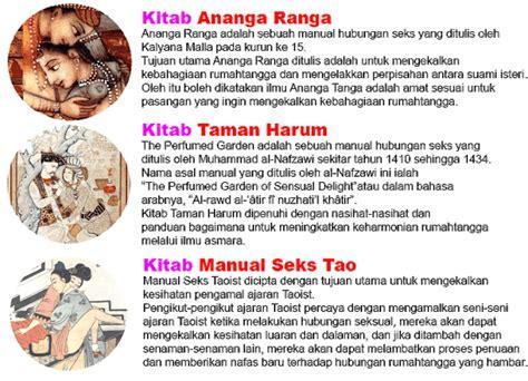Asli Minyak Bumi Kalimantan Original Asli Anti Guna Guna Anti gambir serawak gambir sarawak hajar jahanam asli
