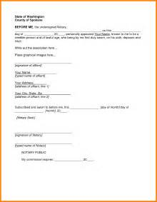 signature page template 7 notary sign template resume pictures