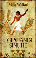 sinuhe el egipci en sinuhe el egipcio