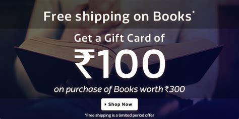 Get Gift Card Free Flipkart - get rs 100 flipkart gift voucher codes free on buying book