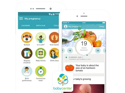 mobile app page try our award winning mobile app babycenter