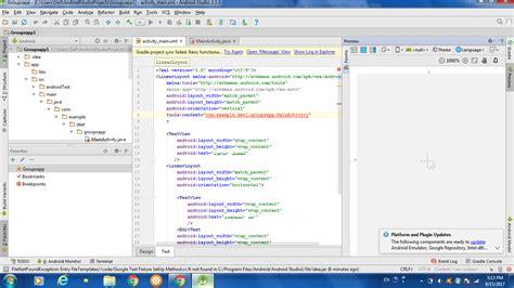 xml tutorial stack overflow java error tool context xml stack overflow