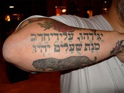 tattoo fail hebrew 188 best images about tattoo judaica on pinterest
