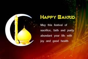 happy bakrid 2014 images wallpapers with quotes and wishes