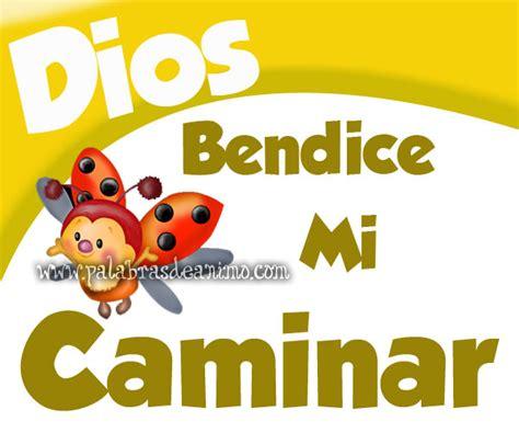 imagenes de dios bendice mi camino dios bendice mi caminar palabras de animo com