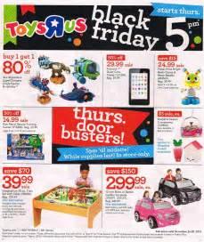 toys r us black friday 2016 ad sales deals