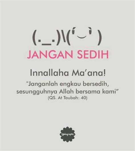 quotes film indonesia sedih 45 best images about kata bijak on pinterest allah
