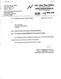 Letter Format For Cancellation Of Bsnl Broadband Bsnl Broadband Closure Application Form Bsnl Broadband