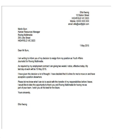 Resignation Letter Because Get Better Offer New Resignation Letter Template 7 Free Word Pdf Format Free Premium Templates