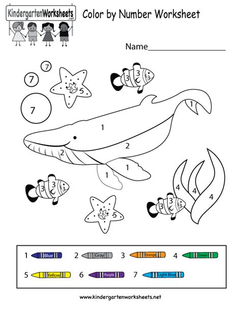Free Color By Number Pages For Kindergarten coloring pages free printable color by number worksheets