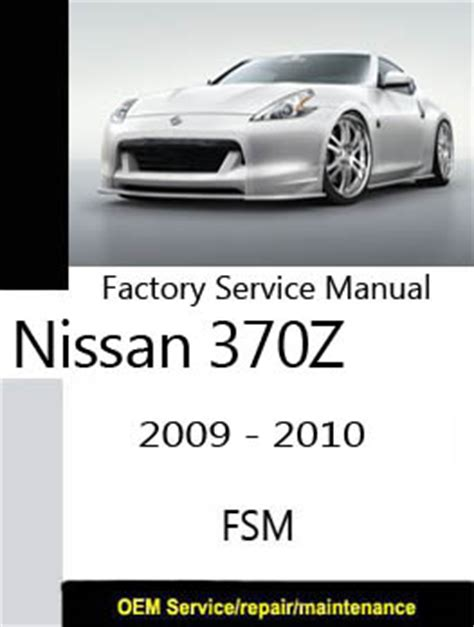 service manuals schematics 2010 nissan 370z parking system nissan 370z z34 only repair manuals