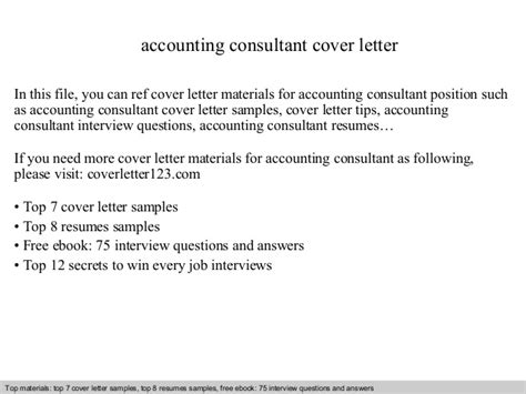 Cover Letter For Accounting Consultant Accounting Consultant Cover Letter