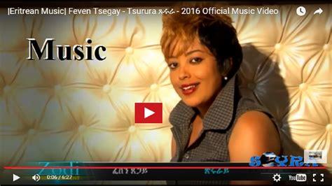 new music 2016 video feven tsegay tsurura ጹሩራ new eritrean music
