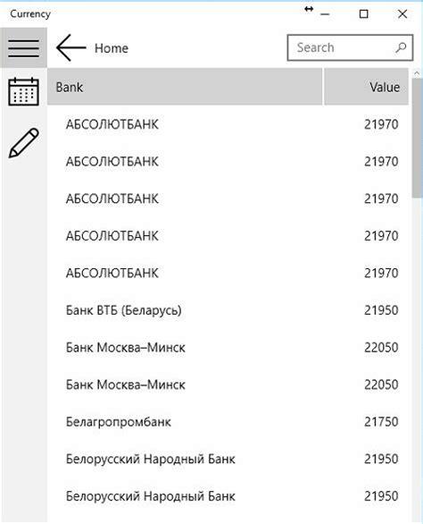 layout app pc c uwp app has weird layout on windows phone stack
