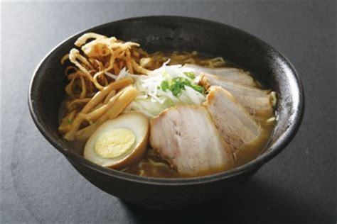 Ramen Di Tokyo ramen la zuppa tipica di tagliatelle in brodo cucina