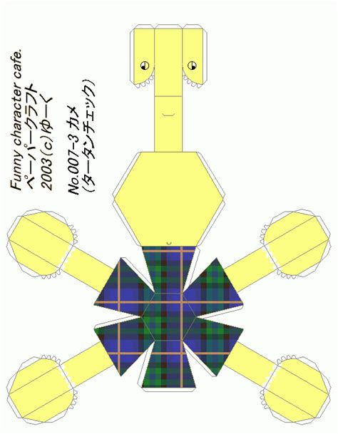 Turtle Papercraft - turtle papercraft museum