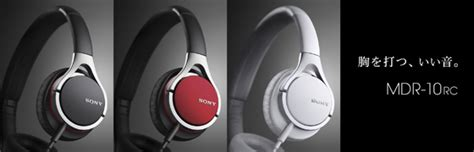 Headphone Sony Bass Mdr 10 Rc mdr 10rc ヘッドホン ソニー
