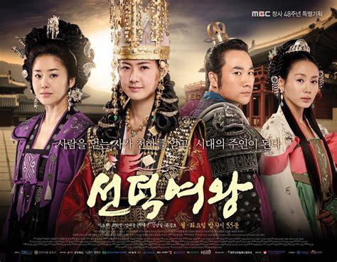 Film The Great Queen Seondeok | hancinema s drama review quot the great queen seondeok