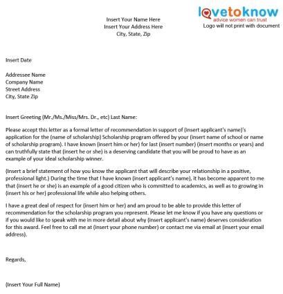 Recommendation Letter Research Grant letter of recommendation for grant best template collection