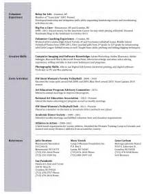 education field experience resume writing chainimage