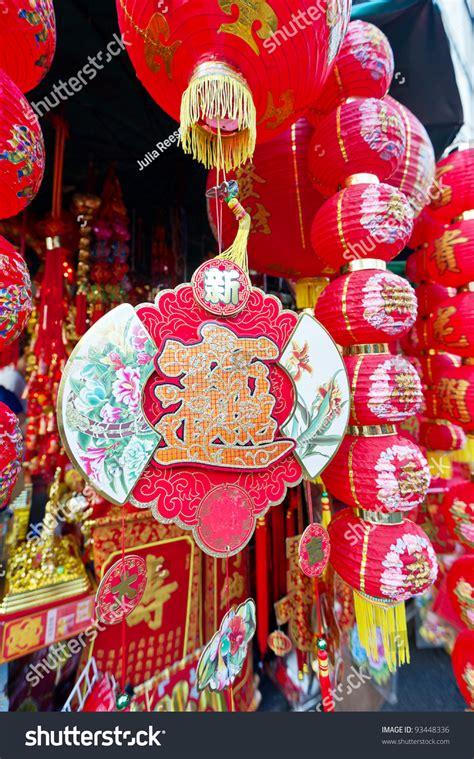 shopping in bangkok during new year bangkok january 22 china town stock photo 93448336
