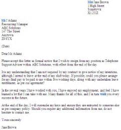 resignation letter example without notice period
