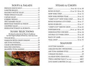 S Steakhouse Menu Mastro S Steakhouse Costa Mesa Costa Mesa Steakhouse