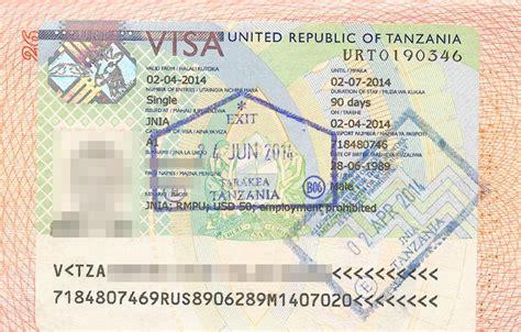 consolato tanzania cittadinanza tanzania cittadinanza italiana