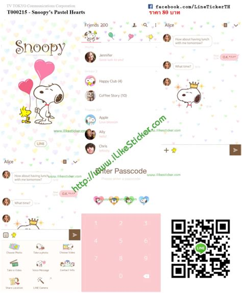 theme line snoopy free line official themes snoopy s pastel hearts and the pig