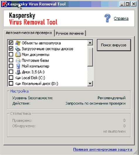 best uninstall tool free uninstall demo download kaspersky virus removal tool crack free download firebertyl