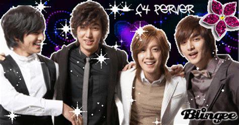 imagenes coreanos de los f4 f4 perver fotograf 237 a 96946971 blingee com