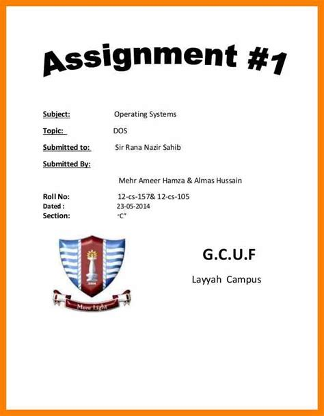 Design Cover Page For Assignment | designed cover pages for assignments www pixshark com