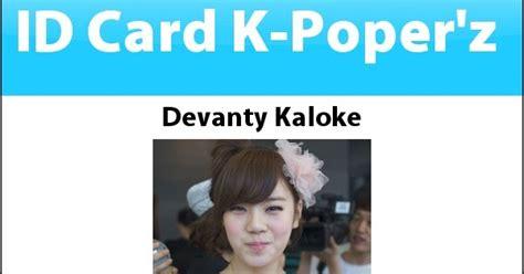 cara membuat id card lewat internet all about k pop quot cara membuat id card online