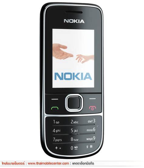nokia c2 classic themes ร ปม อถ อ nokia 2700 classic thaimobilecenter mobile