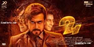 24 twenty four dailymotion tamil full movie watch online free