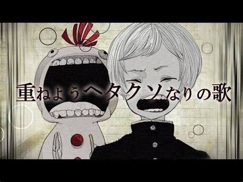 honeyworks anime episode 1 honeyworks kimi ga mata utaitakunaru koro ni